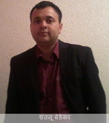 HDA14_ShantanuBedekar.jpg
