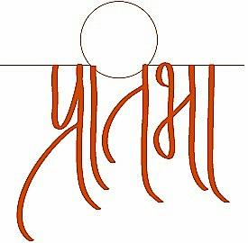 HDA2014_pratibha_0.jpg